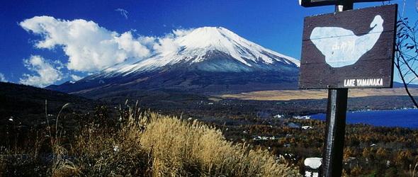 Jövőre ismét becsületkasszát nyitnak a Fudzsin