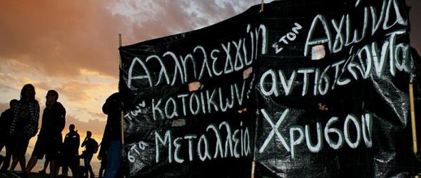Görögországban is tiltakoznak a cianidos aranybánya ellen